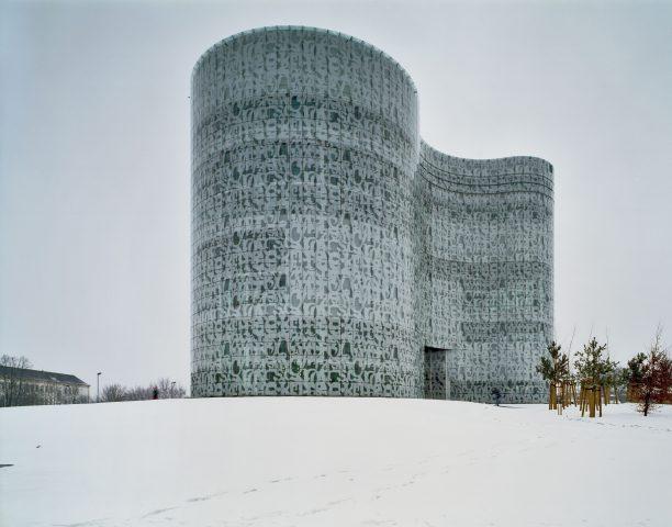 Außenaufnahme Bibliothek Universität Cottbus