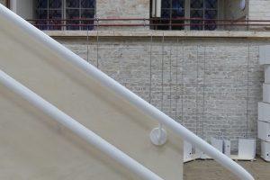A handrail