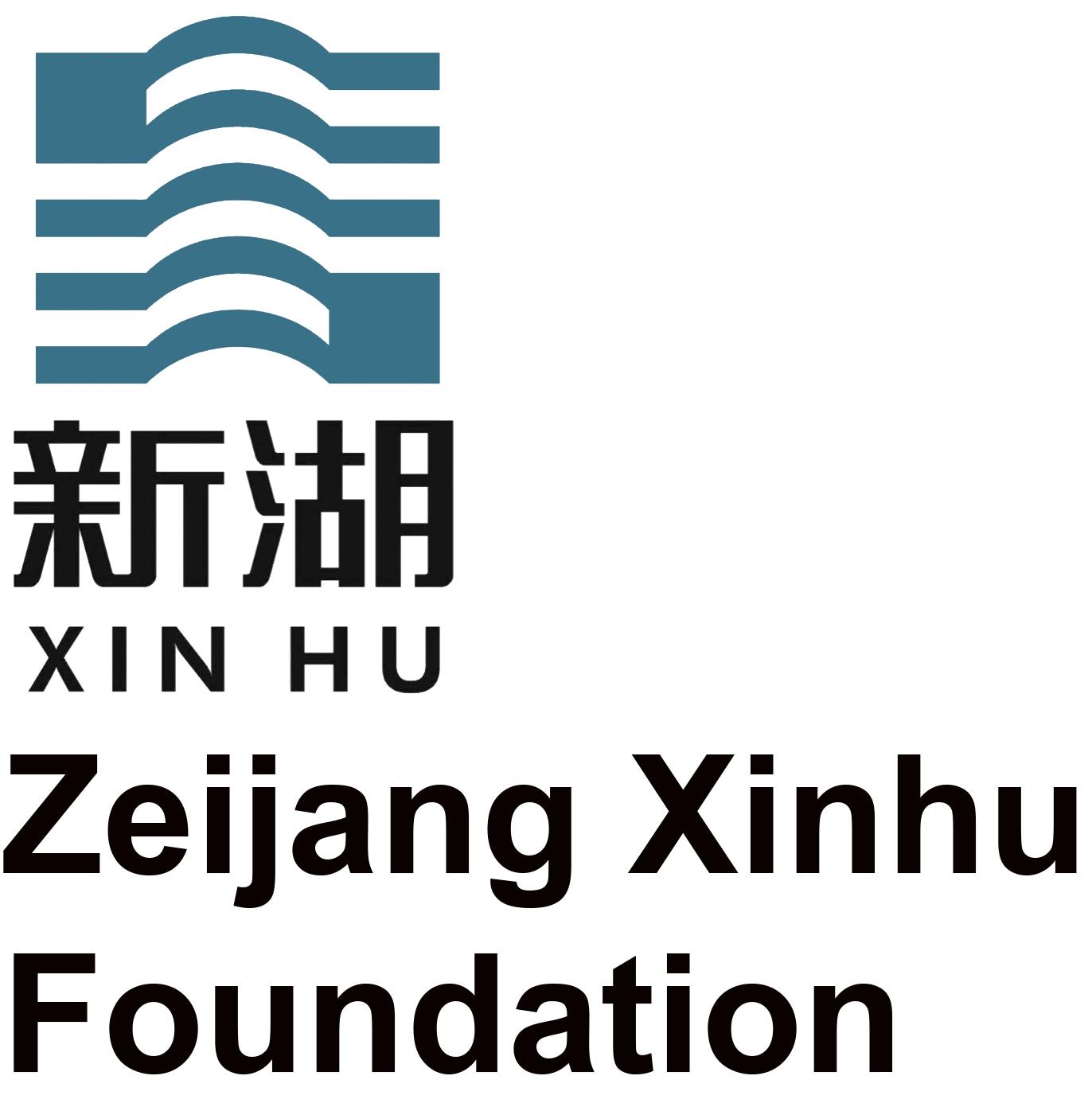 Zhejiang Xinhu Fund